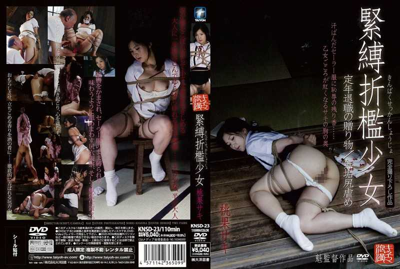 KNSD-23 Saki Chastisement Bondage Girl Peach Fruit –  Kinema Rouman