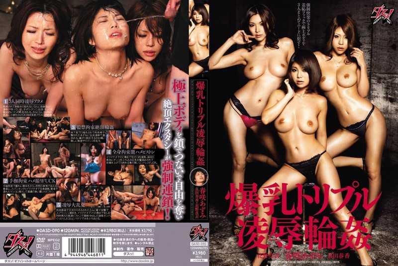DASD-090 Big Triple Gangbang Rape –  Das!