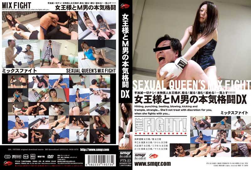 FTX-23 DX M Queen And A Man Seriously Wrestle –  Kui-nro-do