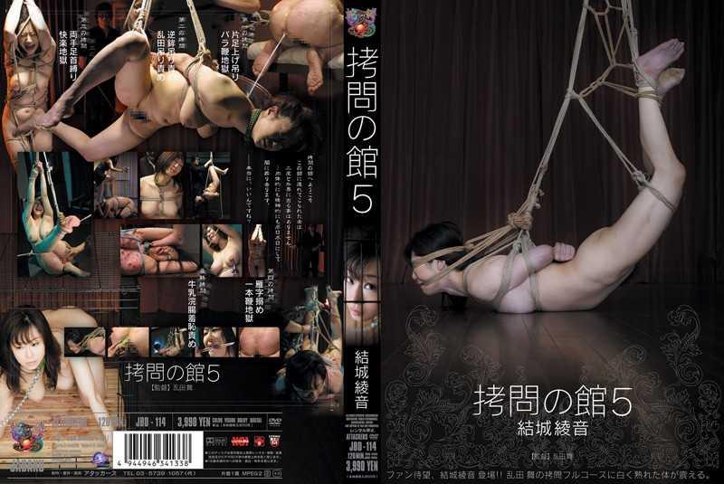 JBD-114 Ayane Yuuki 5 Hall Of Torture –  Hebi Baku