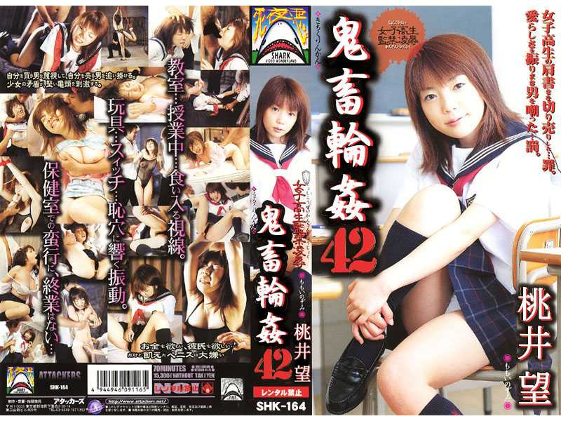 SHKD-164 42 Brutal Gangbang Rape School Girls Confinement –  Shi Yoru Aku