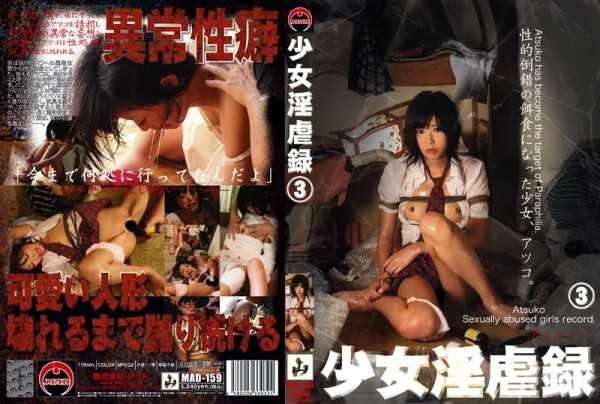 MAD-159 3 Songs Recorded Slutty Torture Girl Amber –  Yama