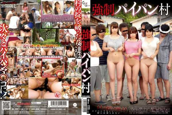 GVG-206 Force Shaved Village –  Glory Quest