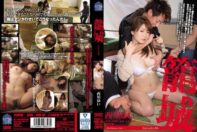 SHKD-709 Siege Episode: 06 Yui Nishikawa –  Shi Yoru Aku