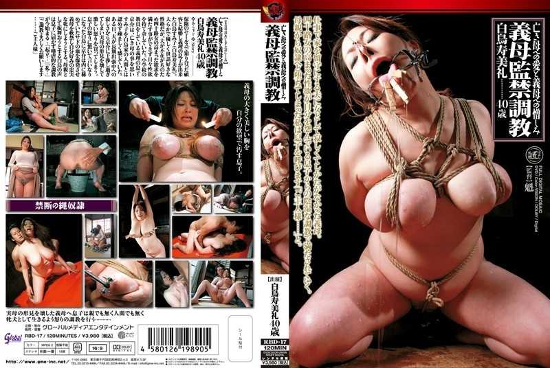 RBD-17 Sumire Shiratori Hatred Of The Mother-in-law And Mother-in-law Confinement Torture Love To Deceased Mother –  Rose Butler