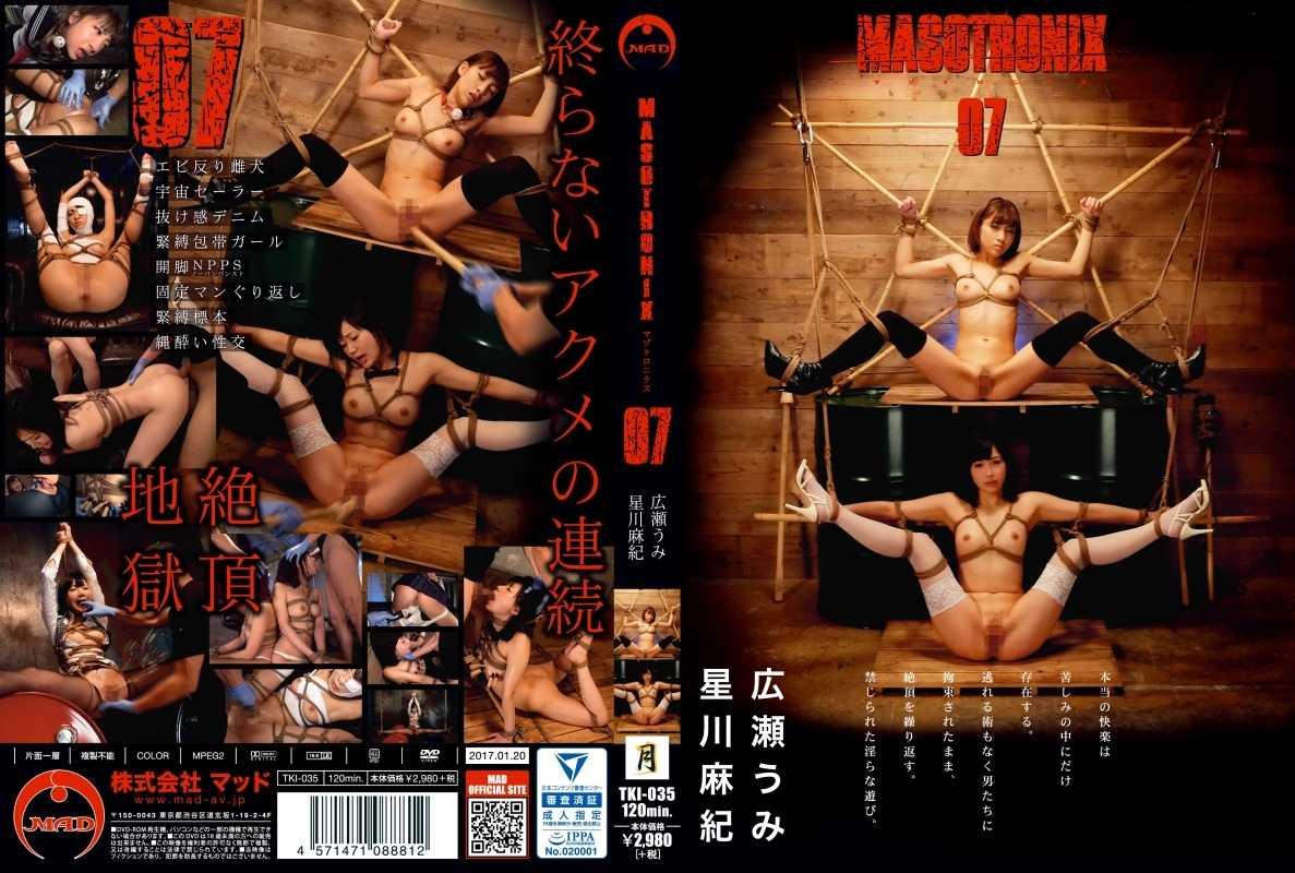 TKI-035 MASOTRONIX 07 –  Maddo (Tsuki)