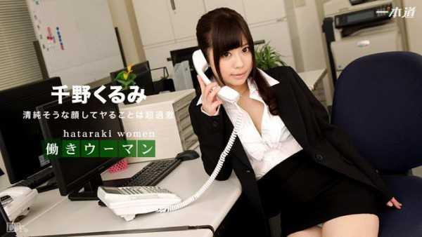 030417_493 働きウーマン 〜業務中にヤられる美人OL〜