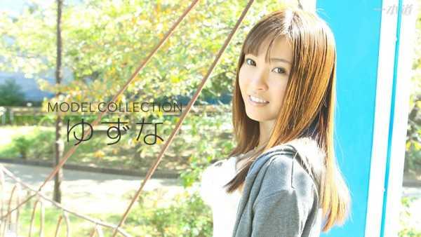 061716_321 モデルコレクション 大島ゆず奈