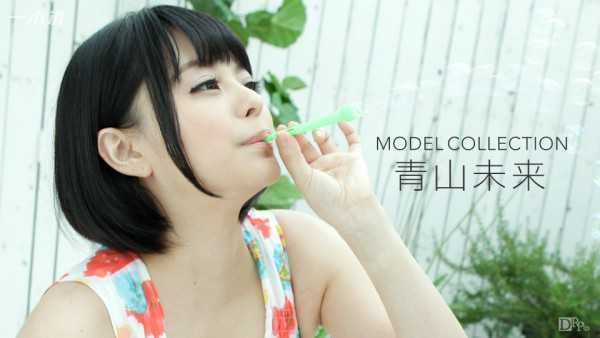 081316_361 モデルコレクション 青山未来