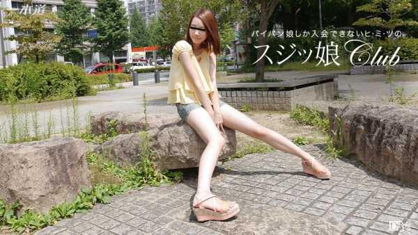 102015_174 スジッ娘倶楽部 早川玲菜