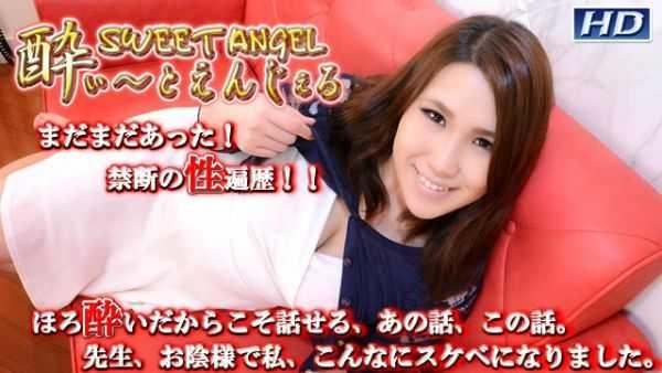gachi816 ガチん娘! gachi816 佐奈 -SWEETエンジェル59-