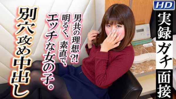 gachi818 ガチん娘! gachi818 -実録ガチ面接57-
