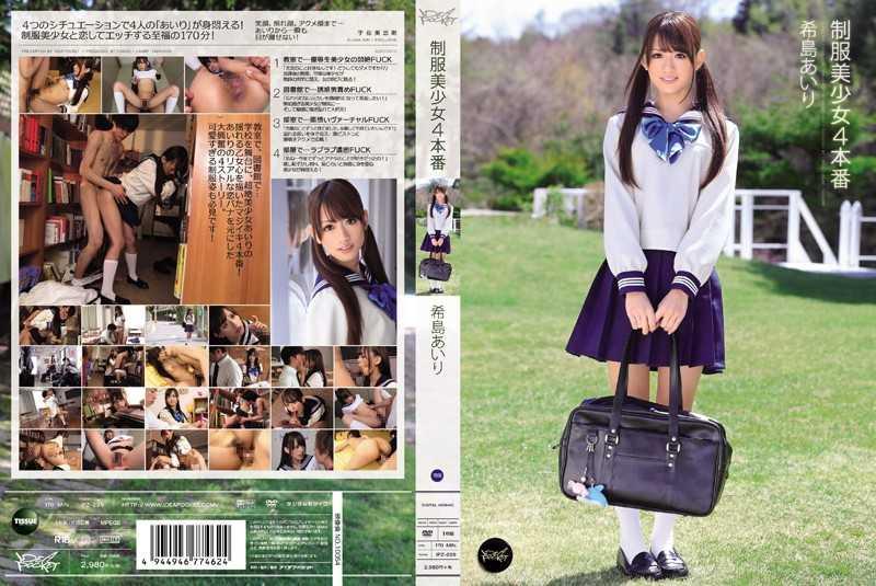 IPZ-229 制服美少女4本番 希島あいり Tissue / ティッシュ