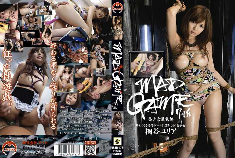 MAD-177 MAD GAME 7TH 美少女巨乳編 桐谷ユリア Kaminari (Thunder) /雷