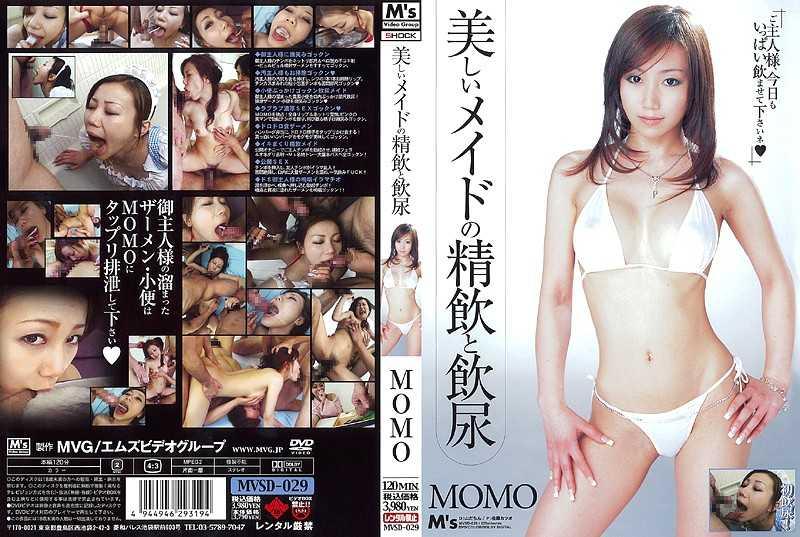 MVSD-029 美しいメイドの精飲と飲尿 MOMO Shock