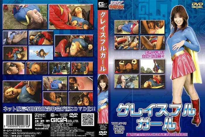 TDLN-75 Graceful Girl, Saeki Nana avi