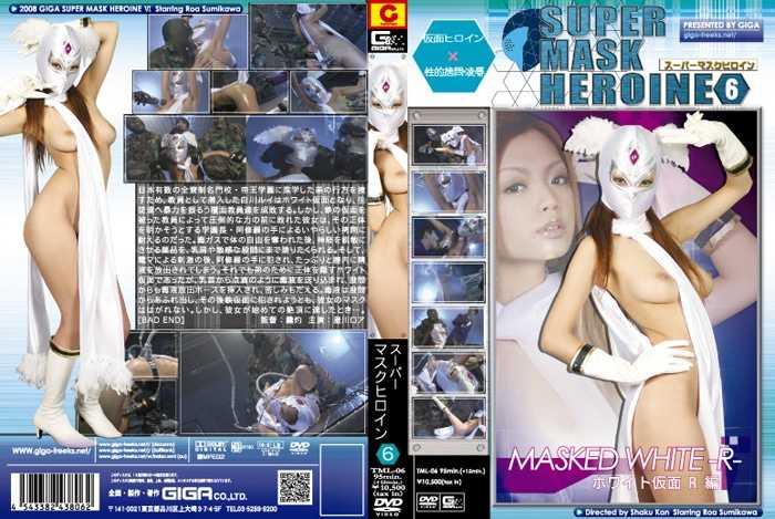 TML-06 スーパー、ロア澄川ヒロインホワイトマスクRをマスク mp4