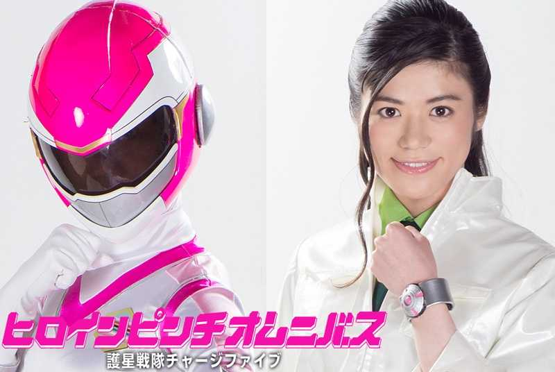 ZEOD-35 秘密超人サザンクロス 2017/01/13 Actress mp4