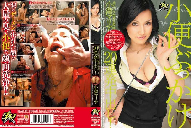 Strs japanese beauties unsensered dvd sex