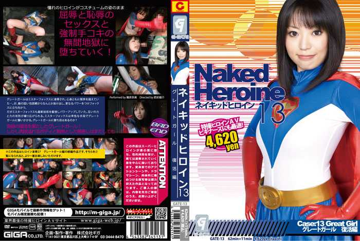 GATE-13 Naked Heroine 13 Phase:13 – Great Girl is Back, Nami Shinohara mkv