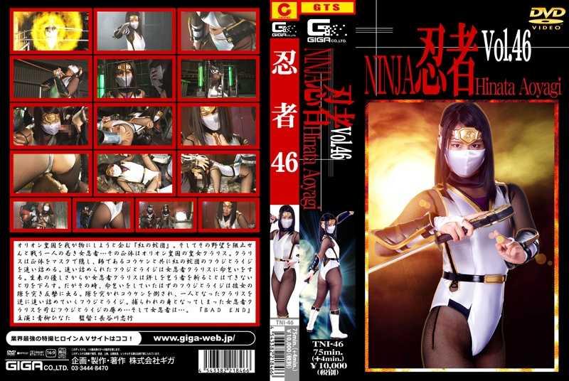 TNI-46 忍者 46 戦隊・アニメ・ゲーム 2015/12/11 wmv