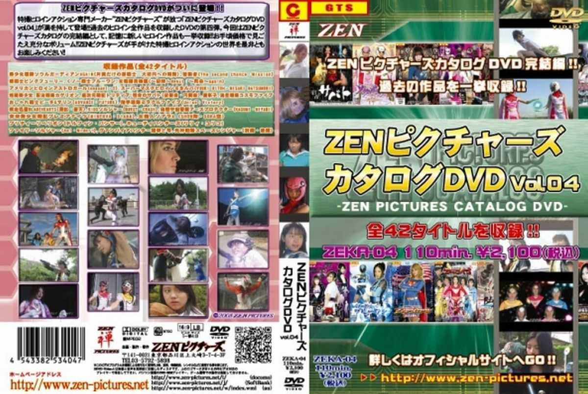 ZEKA-04 ZEN Pictures Catalogue Vol.4 wmv