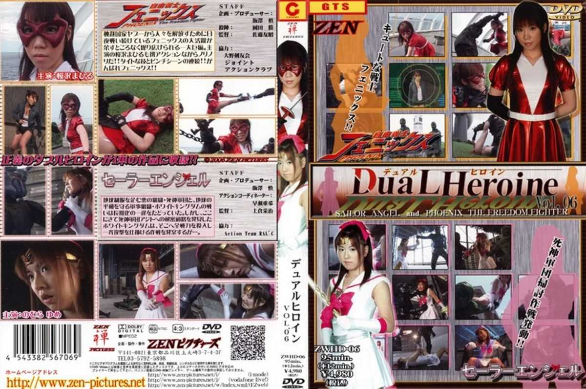 ZWHD-06 Dual Heroine Vol.06, Mio Ando, Arisa Hinata wmv